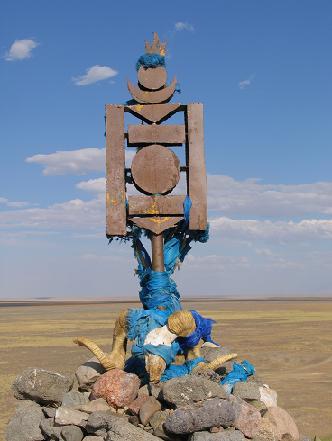 Mongolian national symbol